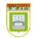 5º Bil Batalhão de Infantaria Leve - Regimento Itororó