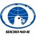 Seicho-No-Ie - Pindamonhangaba