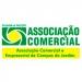 Associação Comercial e Empresarial de Campos do Jordão