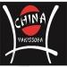 China Yakissoba
