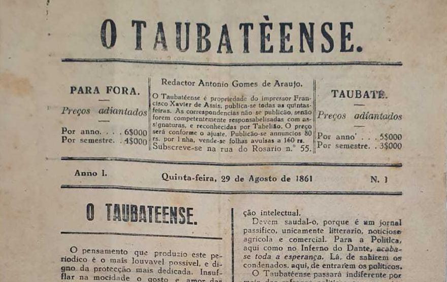 Taubaté participa da 5ª Semana Nacional de Arquivos.