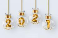 2021 - Ano novo! Vida nova!