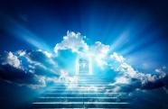Quem é o maior no Reino dos Céus?