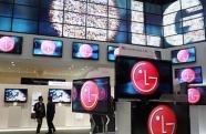 LG inicia campanha para ajudar famílias durante a pandemia